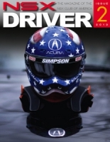 Magazine cover featuring one of my helmets